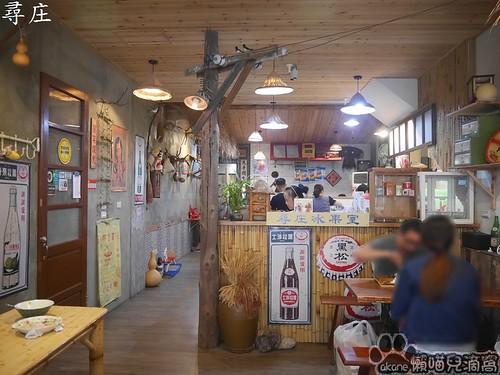 尋庄懷舊冰店