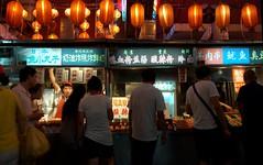 Wángfǔjǐng Market