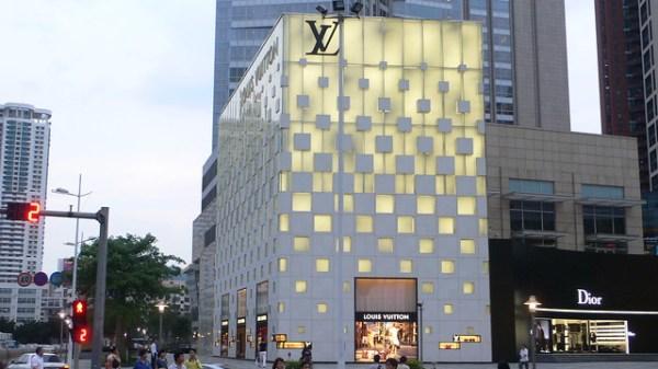 Louis Vuitton Flagship / Shenzhen, China@Boutique | Flickr ...