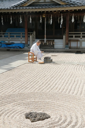 Rock garden at the headquarters of a Fuji worship sect