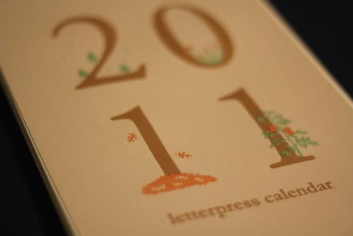 2011 Calendar Cover, by Julia Louie