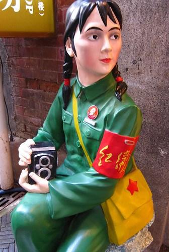 retro Communst memorabilia 3