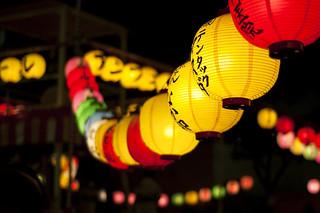 Bon Odori 盆踊り