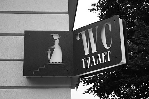 ladies toilete sign by RedKoala1