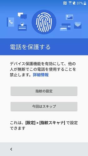 Screenshot_20170422-211819