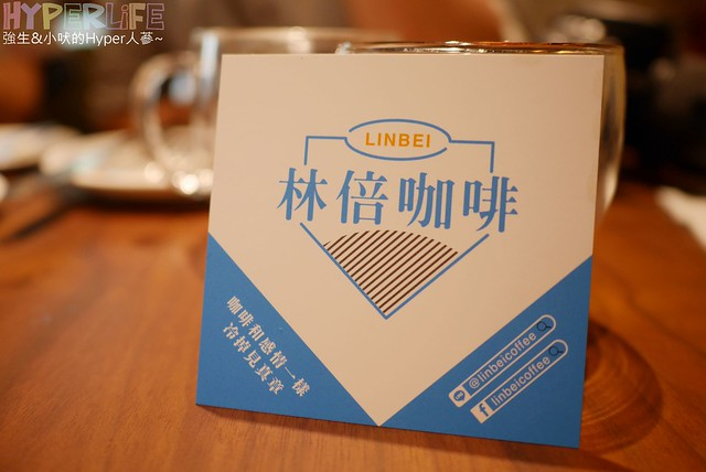 Lin Bei 林倍咖啡 (23)