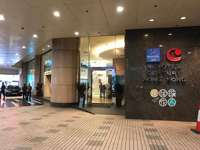 【入住體驗】香港諾富特世紀酒店 NovotelCenturyHongKong