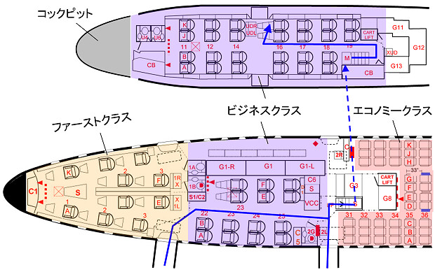 170505 タイ航空ボーイング747座席表