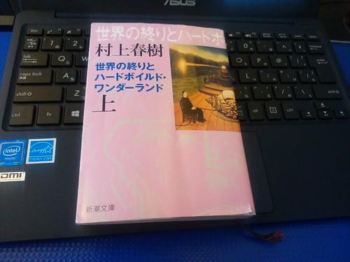 DSC_2621