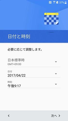 Screenshot_20170422-211746