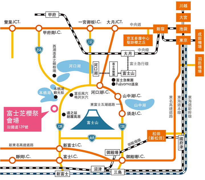 shibazakura map
