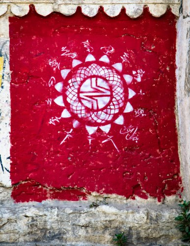 lust-4-life travelblog streetart varanasi (36 von 52)