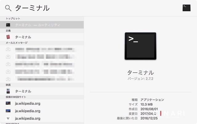 screenshot_2017-05-12_2_51