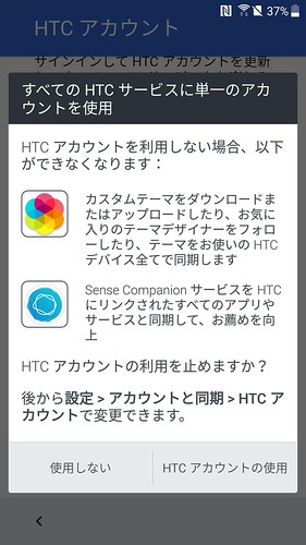 Screenshot_20170422-211813