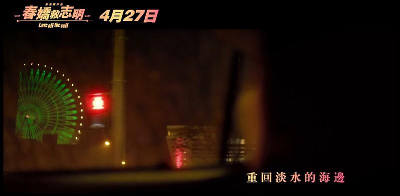 Screen Shot 04-30-17 at 05.18 AM 001