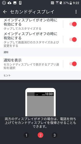 Screenshot_20170422-212233