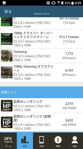 Screenshot_20170424-003904