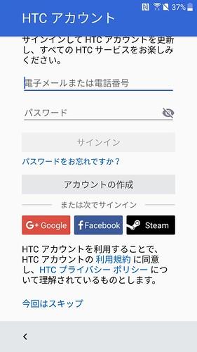 Screenshot_20170422-211808