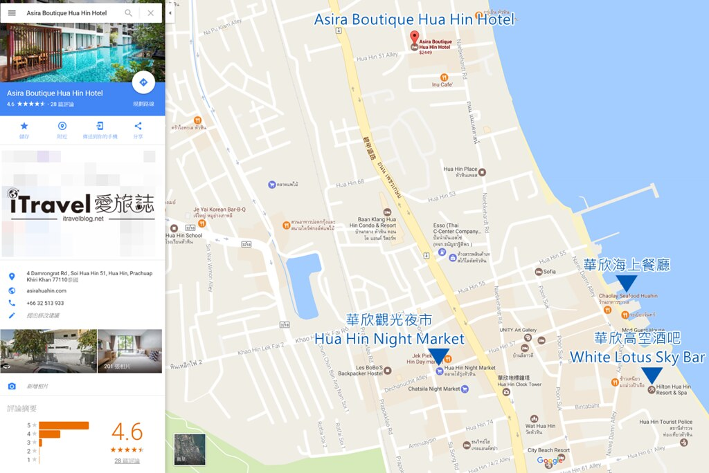 华欣阿斯拉精品酒店 Asira Boutique HuaHin (52)