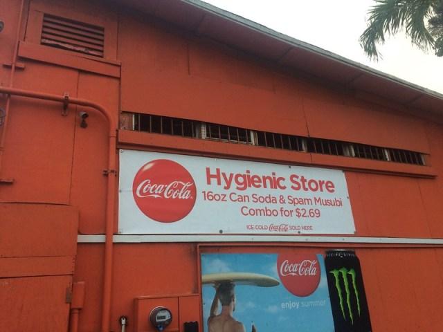 Hygienic Store On Oahu
