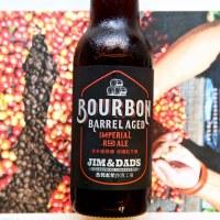 [宜蘭] 吉姆老爹啤酒工坊 波本桶陳釀 帝國紅艾爾啤酒(Boburbon Barrel Aged - Imperial Red ALE)