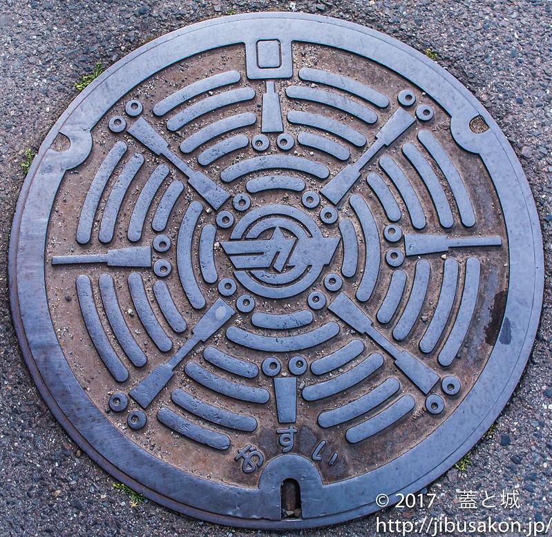 kasamatu-manhole