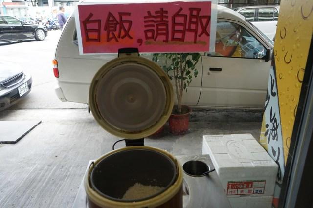 20170520_蘇澳港100元 (3)