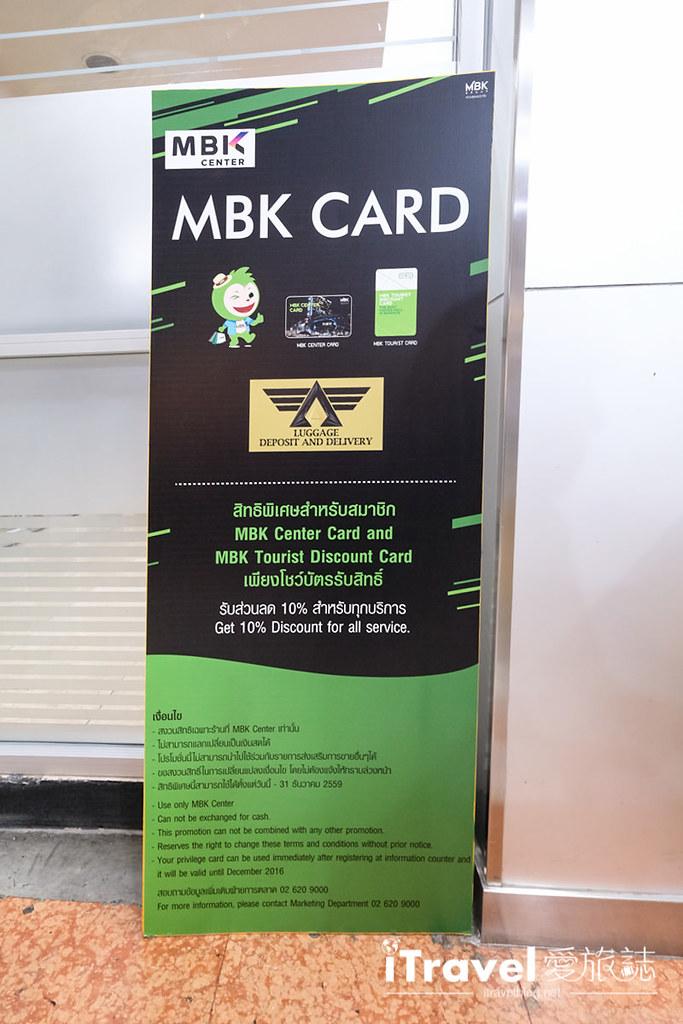 《曼谷自由行》AIRPORTELs行李托运:机场酒店双向直送服务