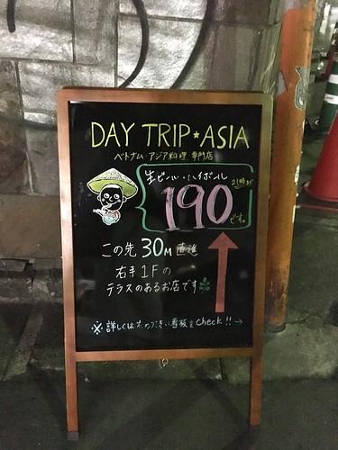 Day Trip Asia