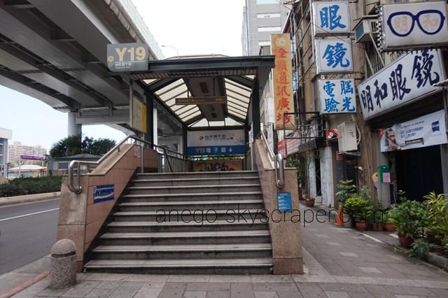桃園MRT & 旧西A B