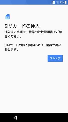 Screenshot_20170320-234211