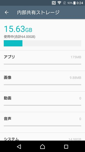 Screenshot_20170604-002437