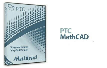 PTC MathCAD v15.0 M045 portable x86 x64 full