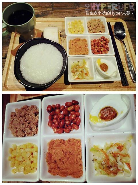 旅宿行旅早餐 (1)