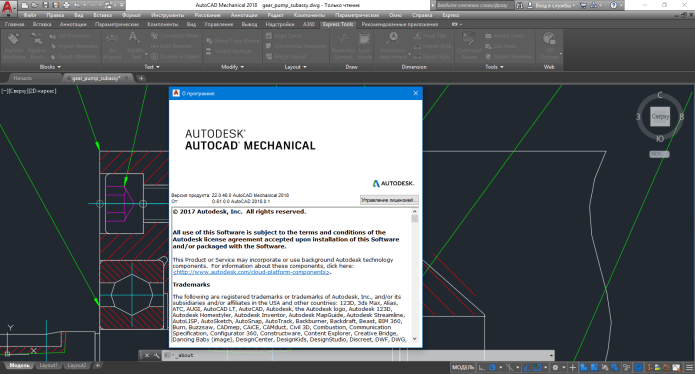 working with Autodesk AutoCAD Mechanical 2018 x86-x64 full