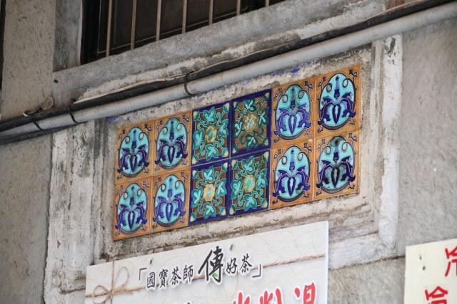 坪林老街 (14)