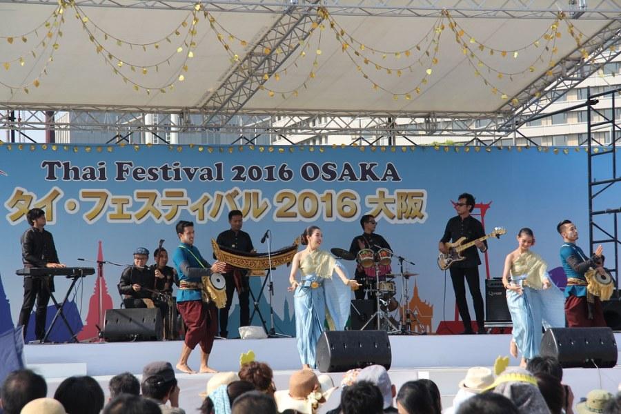 danseurs festival thai osaka