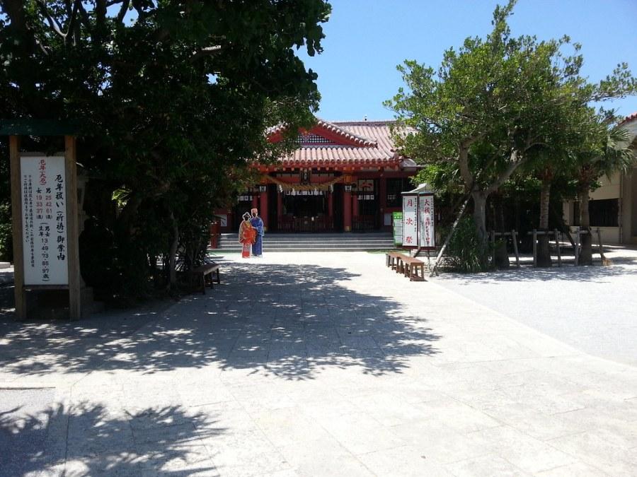 sanctuaire naminoue