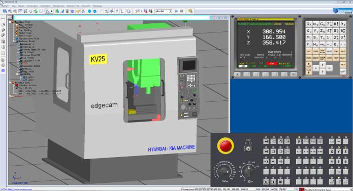 Nanjing Swansoft CNC Simulator 7.2.1