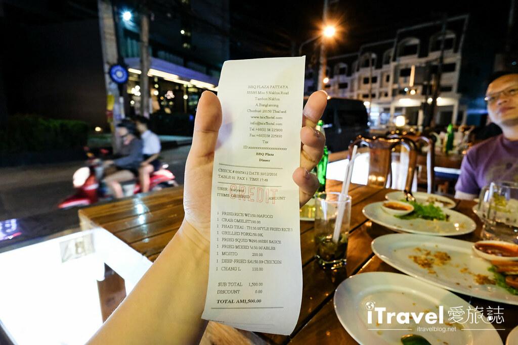 芭达雅美食餐厅 BBQ Plaza Pattaya (29)
