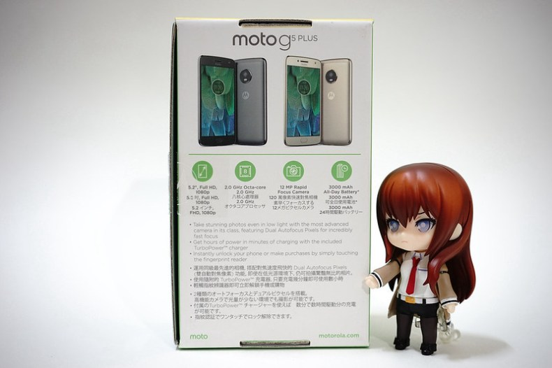 moto-g5-plus_02