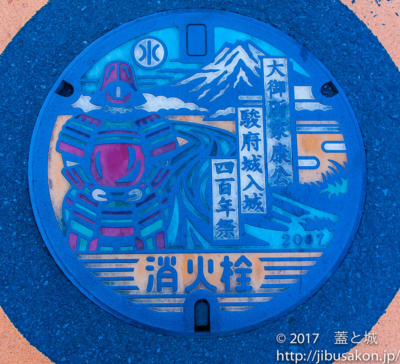 shizuoka-manhole-4