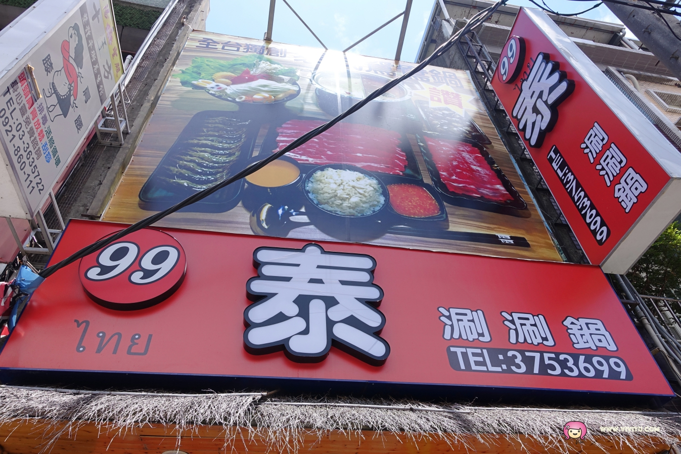[桃園.美食]99泰式鴛鴦涮涮鍋~桃園後站民族陸橋附近.泰式奶茶無限暢飲.海鮮與肉片食材新鮮 @VIVIYU小世界