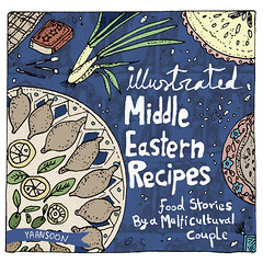 Illustrated Middle Eastern Recipes