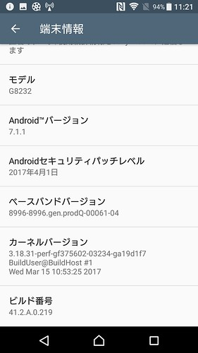 Screenshot_20170603-232103