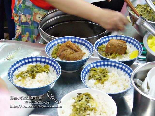 台南美食-上富小吃 08
