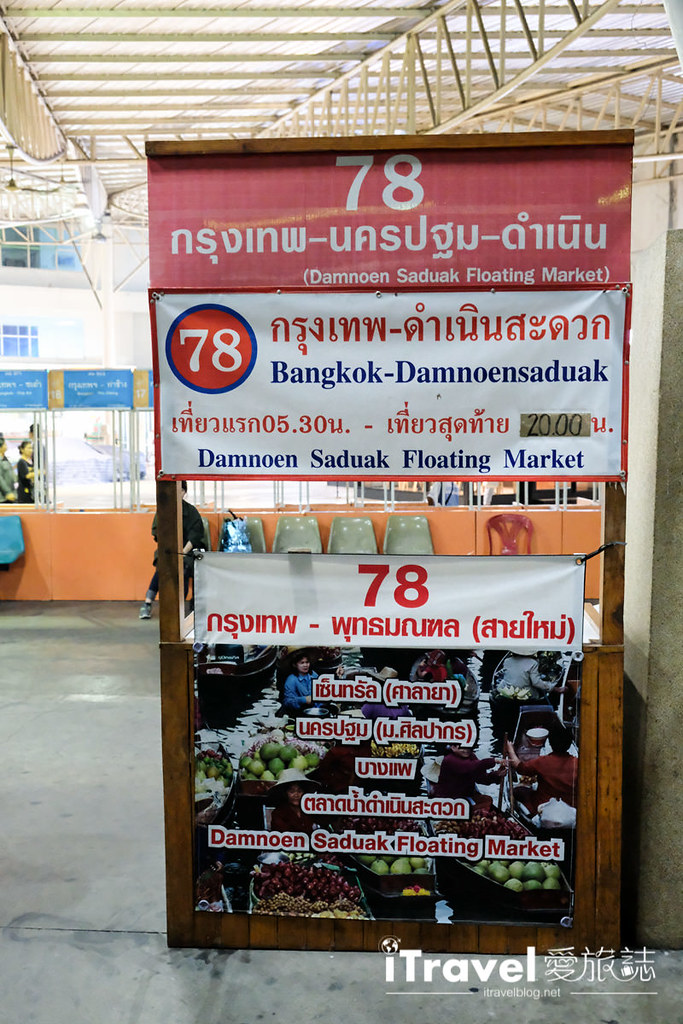 《曼谷交通攻略》曼谷三大巴士总站全攻略:Mini Van小巴搭乘指南与巴士站巡礼及环境完整介绍。