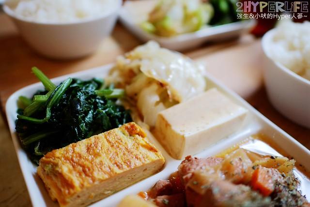 做作•米食寓 (33)