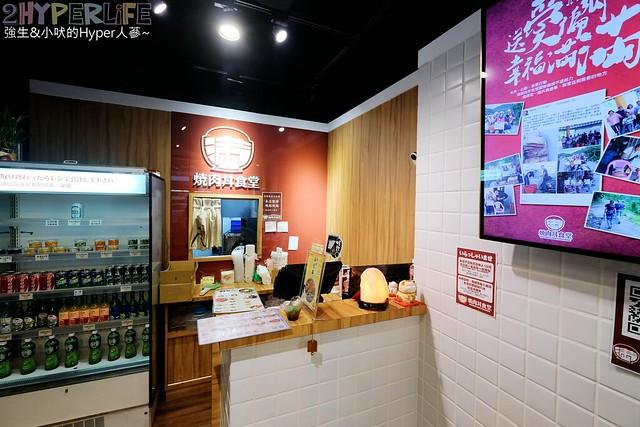 滿燒肉丼食堂 (5)