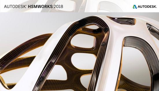 Autodesk HSMWorks 2018 R1.41866 full